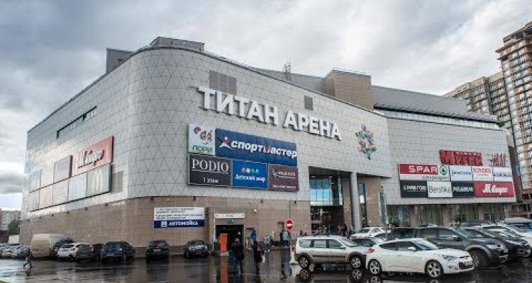 Video for Торгово-развлекательльный комплекс ТИТАН-АРЕНА